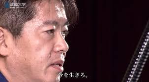 【マジ!?】トヨタ社長の発表を受けてホリエモンの過去の発言が話題になっています
