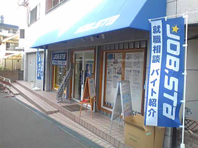 関西大学前☆JOB,STa2010年9月8日~現在