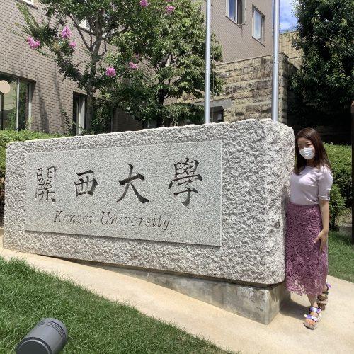 関大2012卒社学OGが10年ぶりに今の関大をご紹介